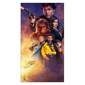 Неформатный постер Star Wars. Размер: 60 х 110 см